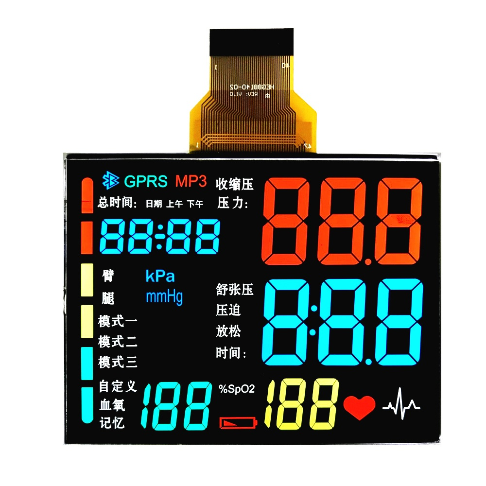 VA Segment LCD Display For Medical Devices High resolution